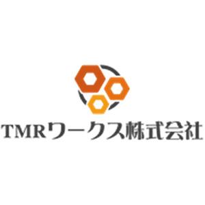 TMRワークス株式会社
